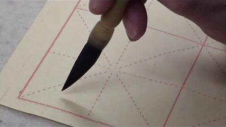 基本笔画的写法01(长横)