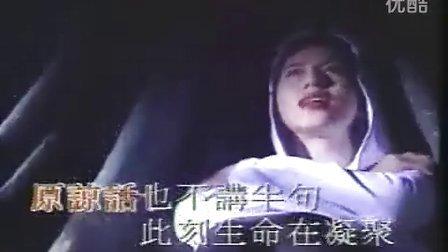 天若有情(2)_于加獻