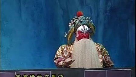 河南曲剧   王宝钏武家坡  牛长鑫主演