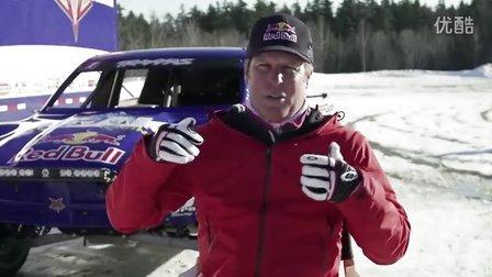 红牛车队冰雪体验 尽享冰雪快感
