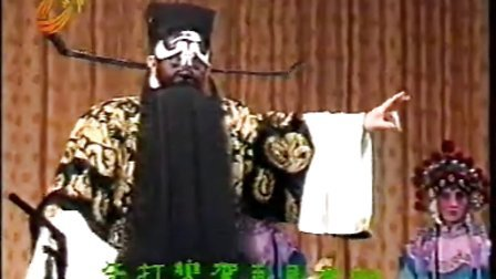 京剧打銮驾  方荣翔