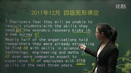"""2012年大学英语四级完形填空""""猜题法"""""""