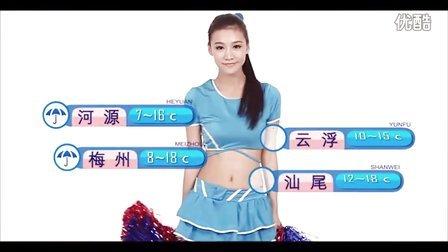 ★★天气女孩 20120207 小米 运动