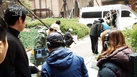 【百度金秀贤吧】《来自星星的你》拍摄花絮2