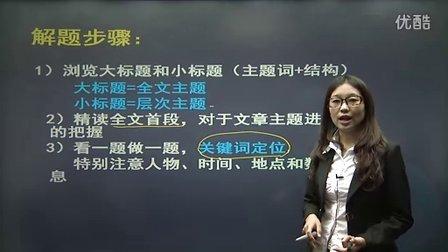 2012英语四级阅读历年真题解析