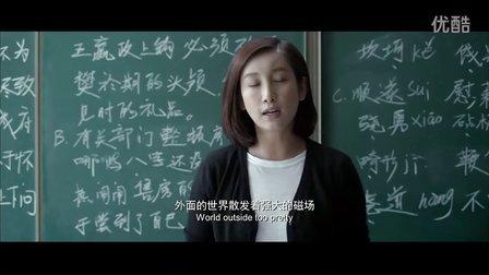 青春派——《我的天空》  电影剪辑版