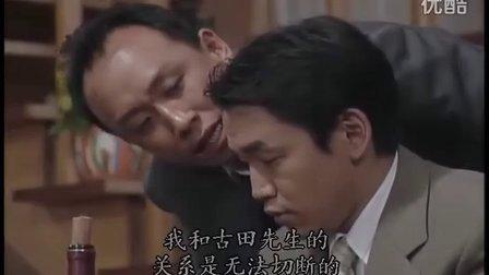 古畑任三郎Ⅲ - 第5集