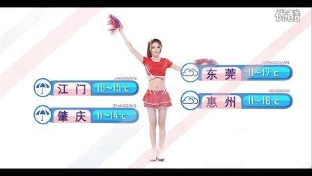 ★★天气女孩 20120209  运动