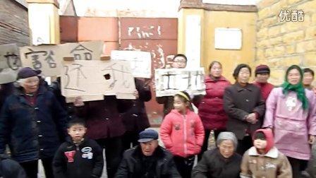 村主任霸占土地 镇党委书记刘兆河充当保护伞