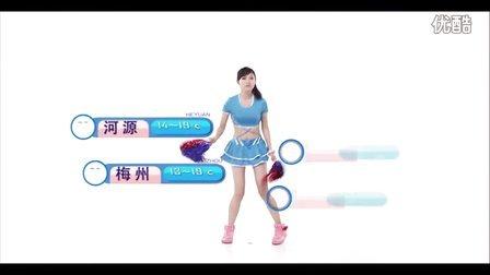 ★★天气女孩 20120212  运动