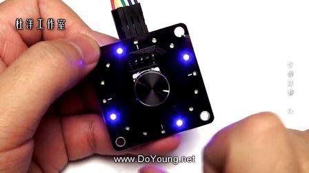 工欲善其事(第42集)DYS115旋钮模块的使用