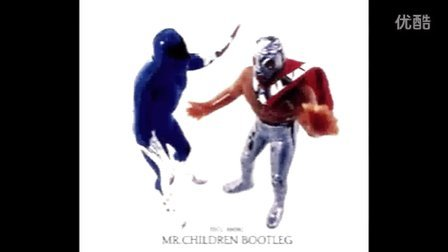 【盗作编】Mr Children    旅人