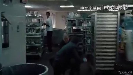 《窗台上的男人》中文片段 酒店擒凶上演夺命追击