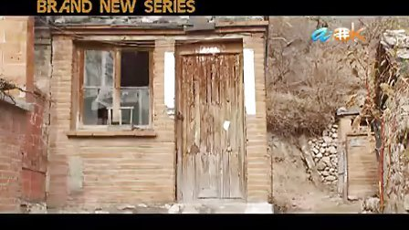 Vintage Hunter Beijing Trailer