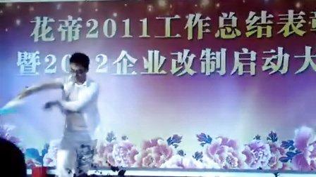 青岛花帝●大厨四宝春节晚会节目《扇舞丹青》