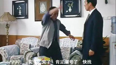豫剧戏曲电影我爱我孙  任宏恩高秀敏