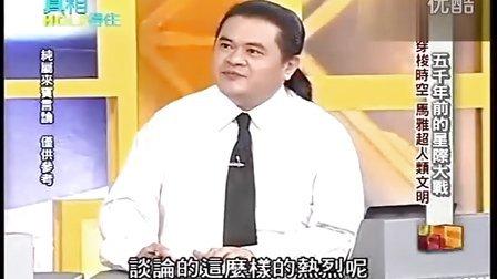【2012-04-09】真相HOLD得住