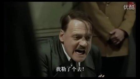 【恶搞-搞笑】《群主的愤怒》恶搞版