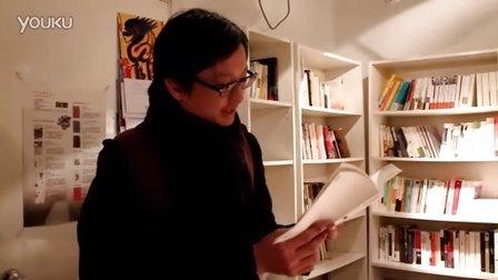 台湾作家张铁志朗读诗歌《不能》