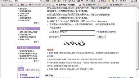 7.3 Yahoo  - 曹鹏SEO教程