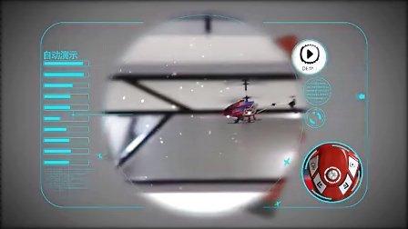 世季998操控台演示视频遥控飞机24