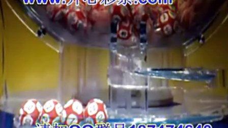 开心彩票平台福利彩票双色球2012019期开奖结果视频直播