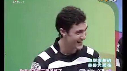 马泰代表成都熊猫橄榄球队 《亲亲美人娱》