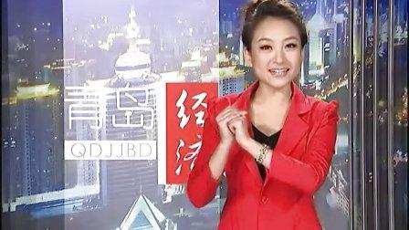 花帝集团大厨四宝春节拜年