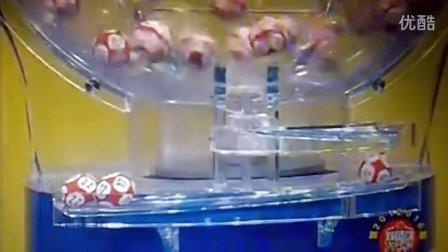 开心彩票平台福利彩票双色球2012016期开奖结果视频