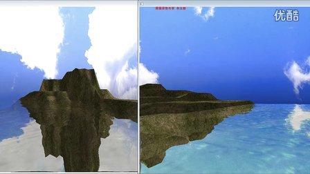水面模拟改进2