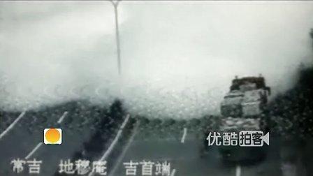 [拍客]监拍常吉高速槽罐车爆炸瞬间 三消防员遇难