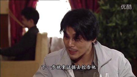 护花危情 19 粤语版
