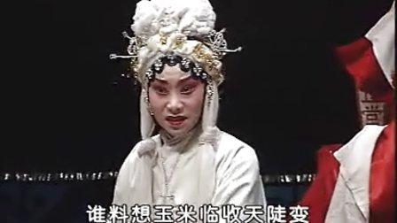 河南曲剧滑稽小戏城隍爷断案   名丑李天方主