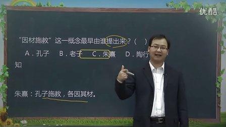"""""""诲人不倦""""线上讲座——教师考试备考全攻略 华图教师网"""