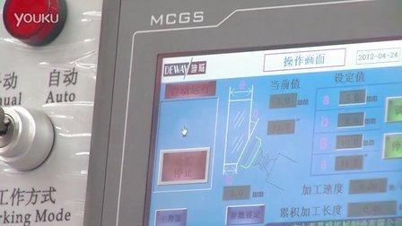 广东迪威(DEWAY)DXM371玻璃直线斜边机