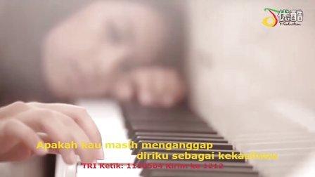 『印尼』Maudy Ayunda - Aku Atau Temanmu
