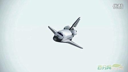 太空穿梭 -