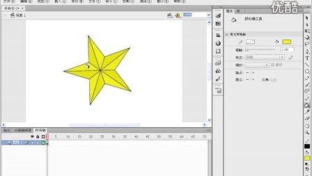 星星图标的剪辑软件_星星图标的剪辑软件