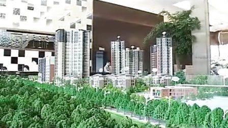 第198期——内地房企境外收购 拓宽融资发展平台