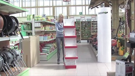 Auto Shelf In Store_1, by POP Group!