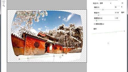 PhotoshopCS6专家讲堂视频教程-广角校正