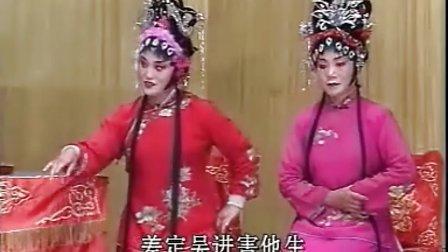 8乐腔 五女兴唐传 第4部 大杨�嵴星� 2