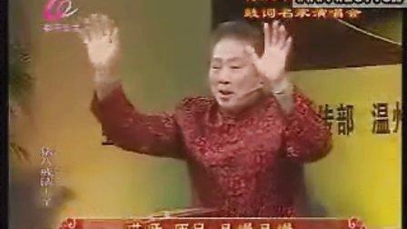 unibet怎么样猪八戒请大圣(陈志雄)