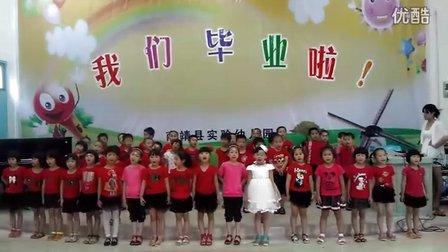 南靖实验幼儿园大2班毕业歌 老师再见了