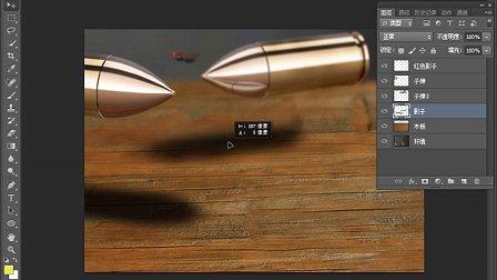 初识图层-Photoshop cs6从头学新教程