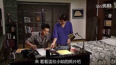 宇珠剪辑27集