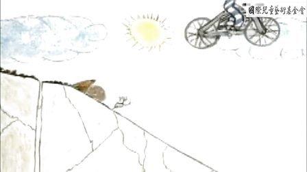 艺术奥林匹亚1-国际儿童艺术基金会