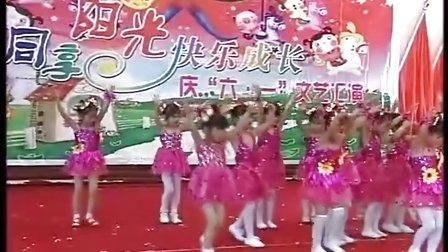 新洲区邾城街阳光幼儿园2012年六一庆典33.嘿 加油