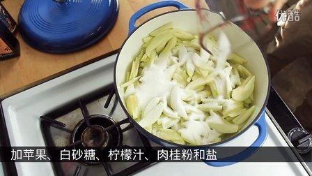 《宅男美食》38集正宗美国苹果派(Part 2)(Apple Pie)