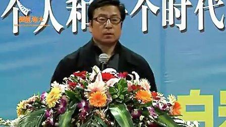 白岩松中国海洋大学演讲,六十一分十五秒现场观众提问质疑央视